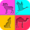 Animal Quiz Game logo
