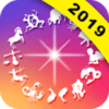 Horoscope 1.1.9